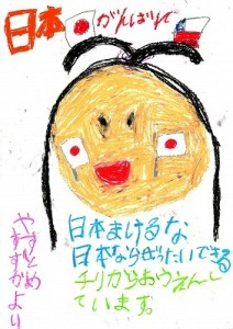02suzuka