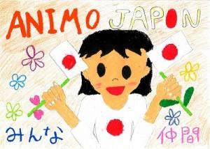 サンチャゴ日本人学校より