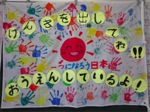 加古郡播磨町立播磨西小学校より