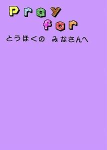 2011_3996_1984
