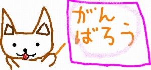 2011_3996_1985