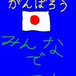 2011_3996_1994