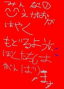2011_3996_2000