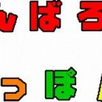2011_3996_2013
