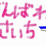 2011_4001_2081