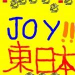 2011_4001_2082