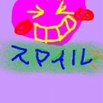 2011_4001_2087