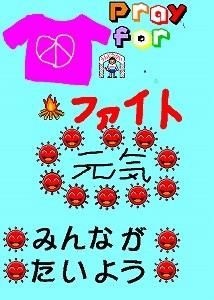 2011_4001_2088