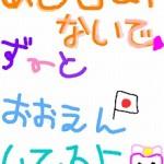 2011_4001_2091