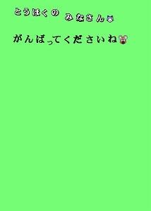 2011_4001_2093