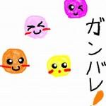 2011_4001_2097
