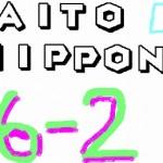 2011_4001_2103