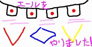 2011_4002_1947