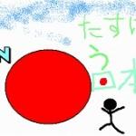 2011_4002_1951