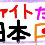 2011_4002_1954