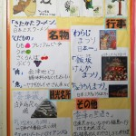 aizawa10