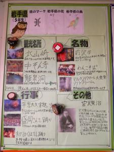 aizawa7