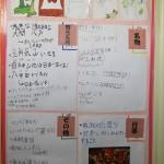 aizawa9