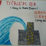 bps-qqps-pray-4-japan-047