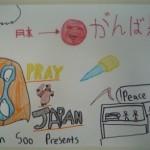 bps-qqps-pray-4-japan-048