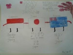 bps-qqps-pray-4-japan-050