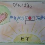 bps-qqps-pray-4-japan-066
