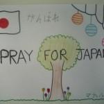 bps-qqps-pray-4-japan-068