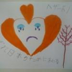 bps-qqps-pray-4-japan-074