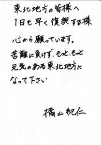 pfj038