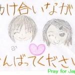 pray61