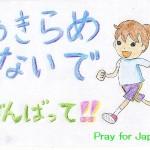 pray62