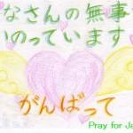 pray63