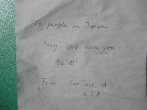prayforjapan002
