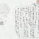 prayforjapan025