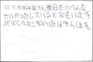 tns_091