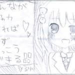 tns_170