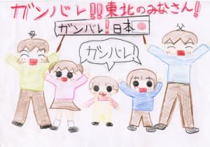 東京学芸大学附属小金井小学校4年1組より