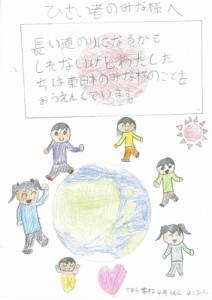 塩尻市立吉田小学校より